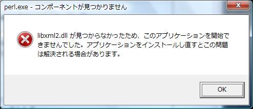 not_found_libxml2_dll